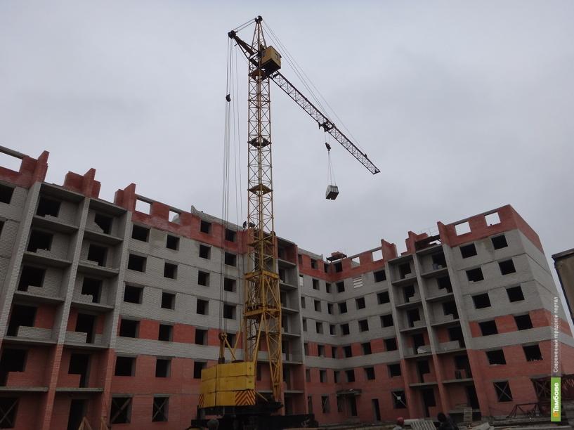 На Тамбовщине усиленно начнут строить жильё-эконом класса