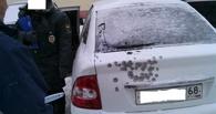 В центре Тамбова расстреляли легковушку