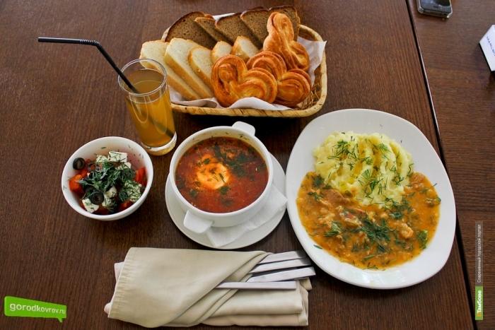 Проверено ВТамбове: Где в нашем городе можно сытно пообедать?