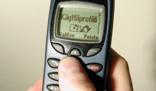 Чтобы вернуть старый дешевый телефон, тамбовчанин выплатил кредит на 68 тысяч рублей