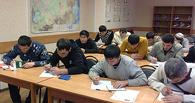 В ТГУ прошел экзамен для иностранцев