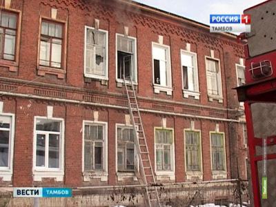 В Тамбове на Коммунальной горел жилой дом