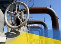 Украина заключила сделку на миллиард долларов неизвестно с кем