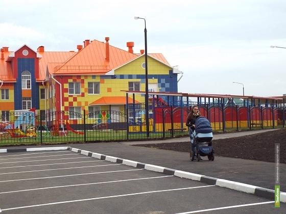В Тамбове открыли новый корпус детсада «Семицветик»