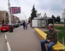Остановка «Ленинская площадь», вероятно, сменит своё название