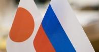 Вслед за США Япония ввела санкции против 23 российских чиновников