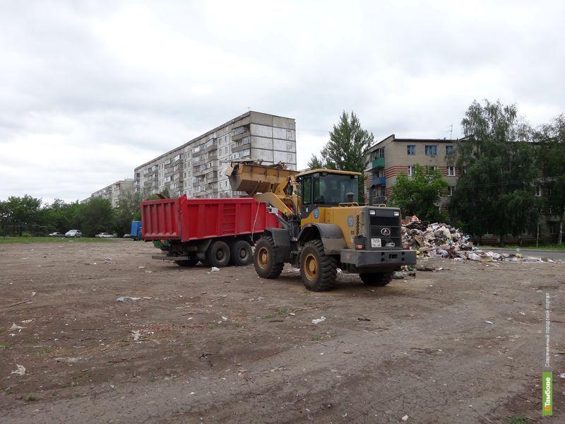 Тамбовчане добились своего - с Рылеева вывозят мусор