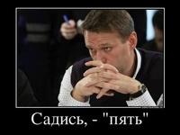 Навальный «ВКонтакте» оказался популярен, как Новый год