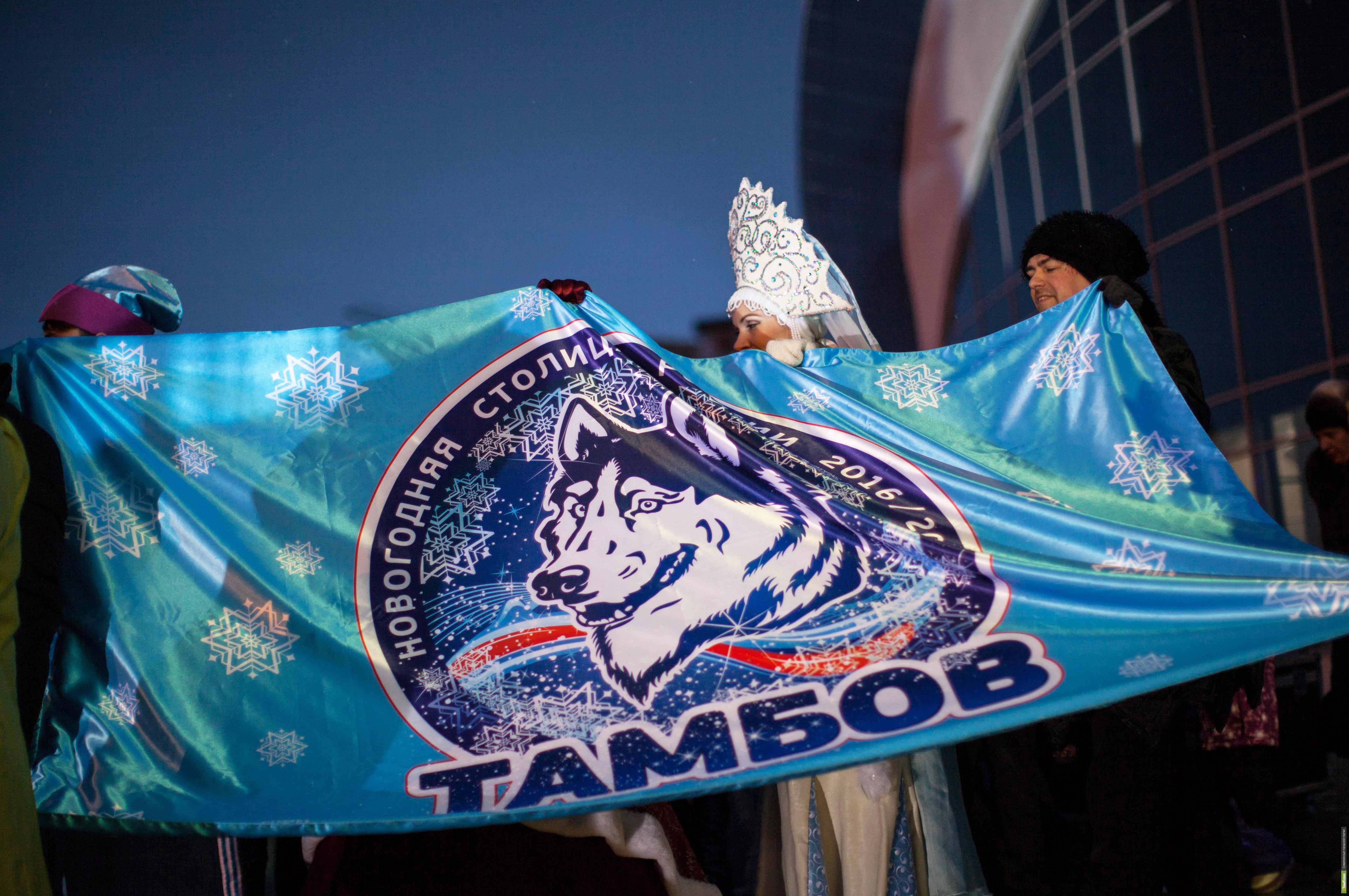 Тамбов официально вступил вправа Новогодней столицы Российской Федерации