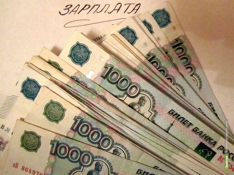 Два рассказовских предприятия ответят за долгосрочную невыплату заработной платы