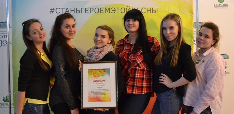 Студенты Президентской академии стали героями этой весны