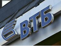 ВТБ купил «Tele2-Россия»