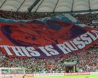 УЕФА может оштрафовать Россию за экстремистский баннер