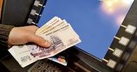 Мичуринского студента подозревают в краже с банковской карты