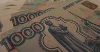 Бывшего главу сельсовета подозревают в хищении денег из бюджета