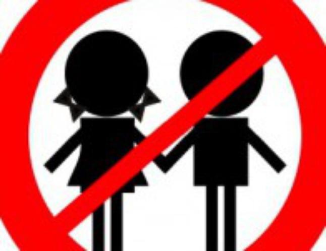 В Тамбове расширят список мест, в которые детям вход запрещен