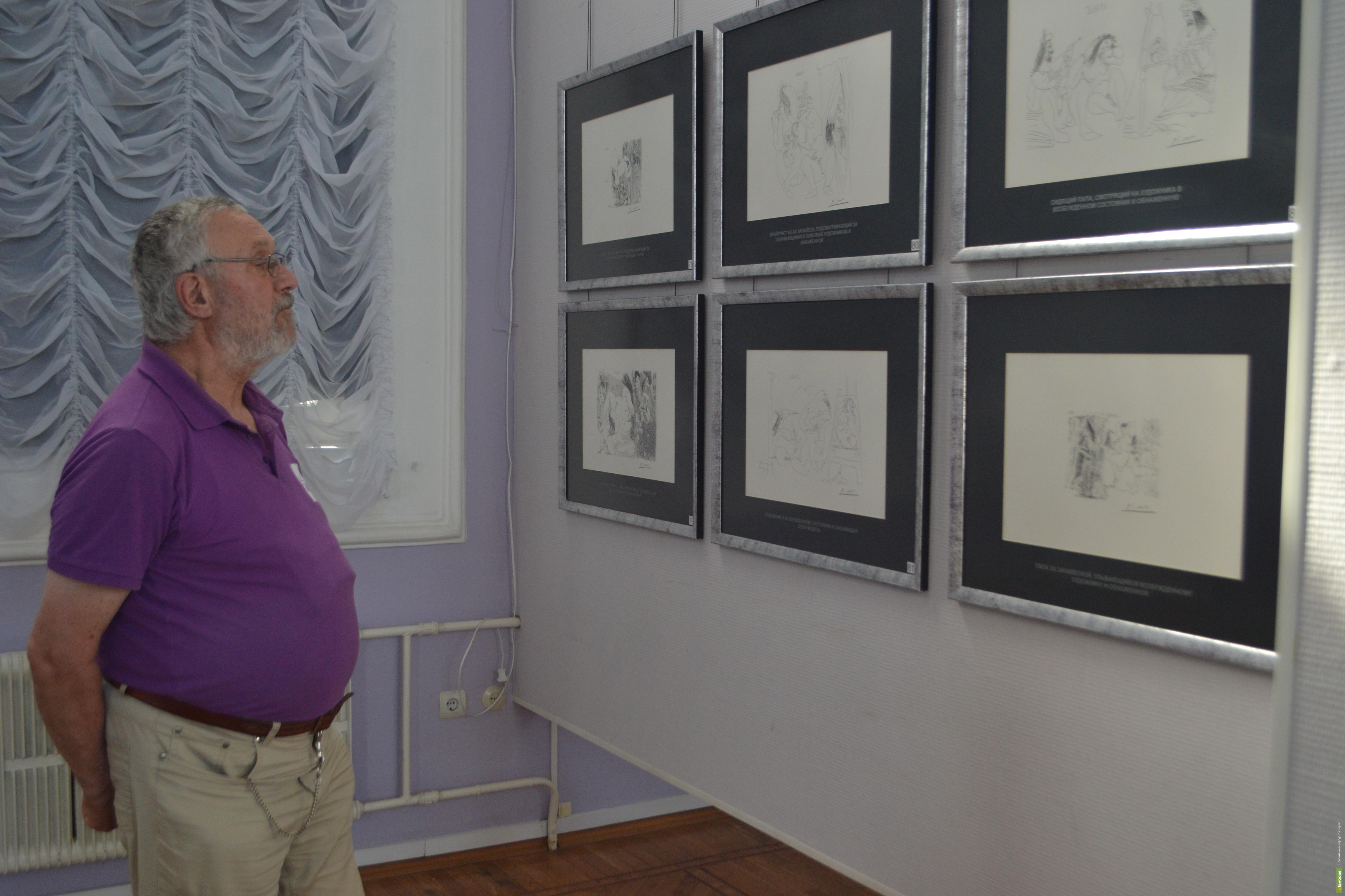 Эротические рисунки пикассо 25 фотография