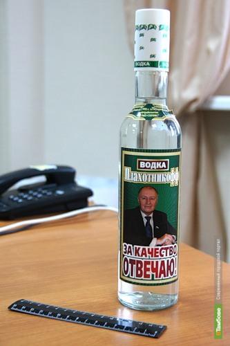 В честь тамбовского депутата черные пиарщики выпустили «именную» водку