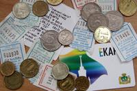 Пенсионная реформа: «молчунам» хотят продлить срок молчания на два года