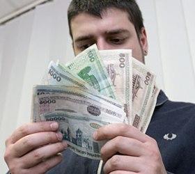 Самая высокая зарплата на Тамбовщине у энергетиков