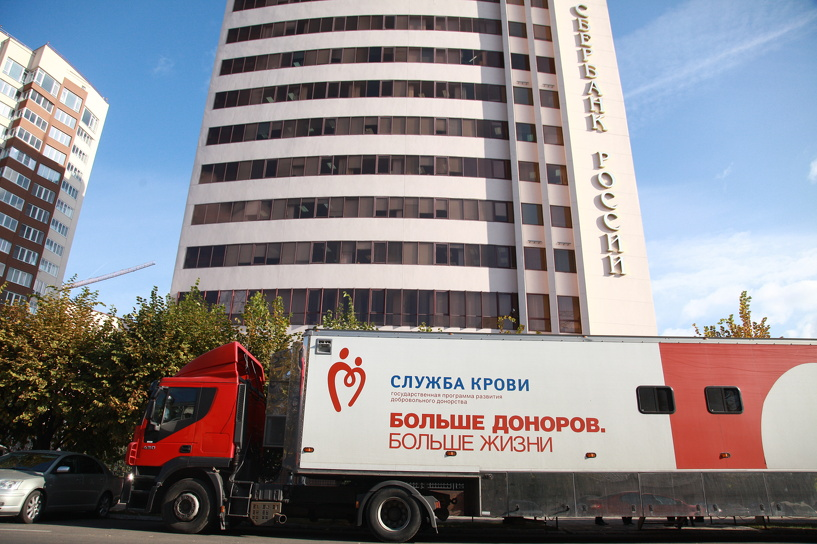 Молодежное движение Центрально-Черноземного банка организовало донорскую акцию