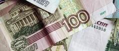 В Тамбовской области возросли показатели по заработной плате