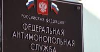 Одну из тамбовских аптек оштрафовали на 200 тысяч рублей