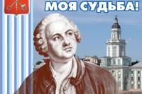 Великие петербуржцы сошли с плакатов и напугали единороссов