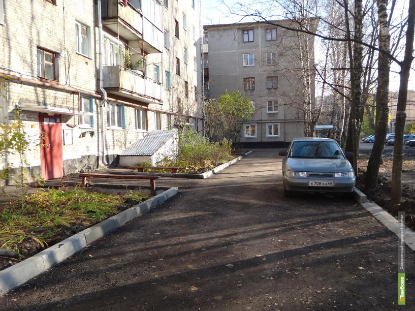 Отремонтированный двор поссорил тамбовчан