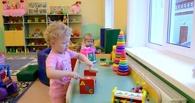 Администрация поможет тем, кто решил открыть домашний детский сад