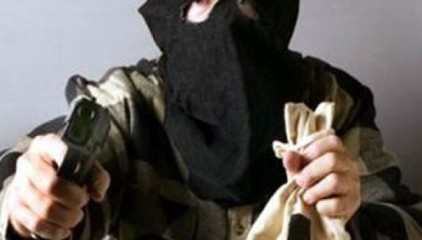 Сосновские полицейские раскрыли ограбление банка