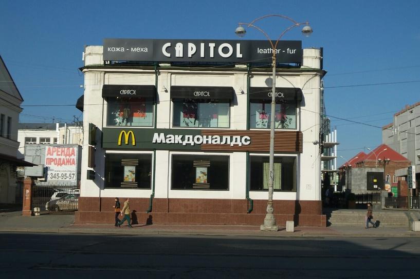 Ольга Голодец: McDonald's сам попросил проверить их рестораны