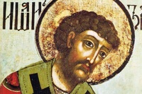 В Москве задержали водителя с правами на имя Апостола Луки
