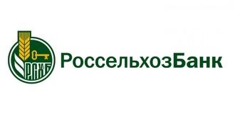 Тамбовский филиал Россельхозбанка наращивает объём вкладов населения