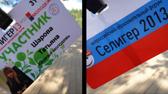 Студентка ТГУ получила финансовую поддержку на «Селигере-2013»