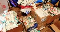 Волонтёры собрали более 45 тысяч рублей для помощи беженцам с Украины