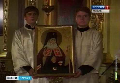 Олег Бетин привез с Афона частицу мощей святителя Луки