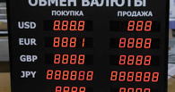 Не верят в чудо: банки начали скупать пятизначные табло курса валют