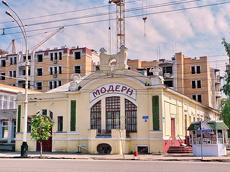Здание бывшего «Модерна» сохранит свою историческую «внешность»