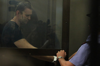 Адвокаты Навального и Офицерова обжаловали приговор