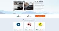 В России появились сайт и мобильное приложение для борьбы с глупостью