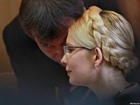 Юлия Тимошенко вылежала себе свидание с соратниками