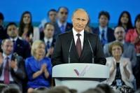 Путин официально стал лидером Общественного народного фронта