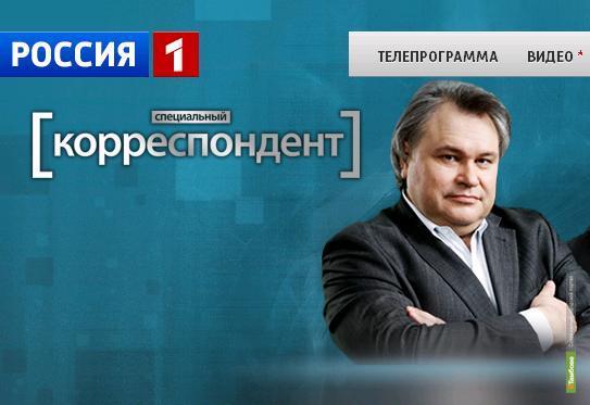 Тамбовские блогеры и оппозиционеры опасаются журналистов с «России-1»
