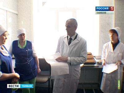 Геннадий Онищенко навел порядок на кухне тамбовского детсада