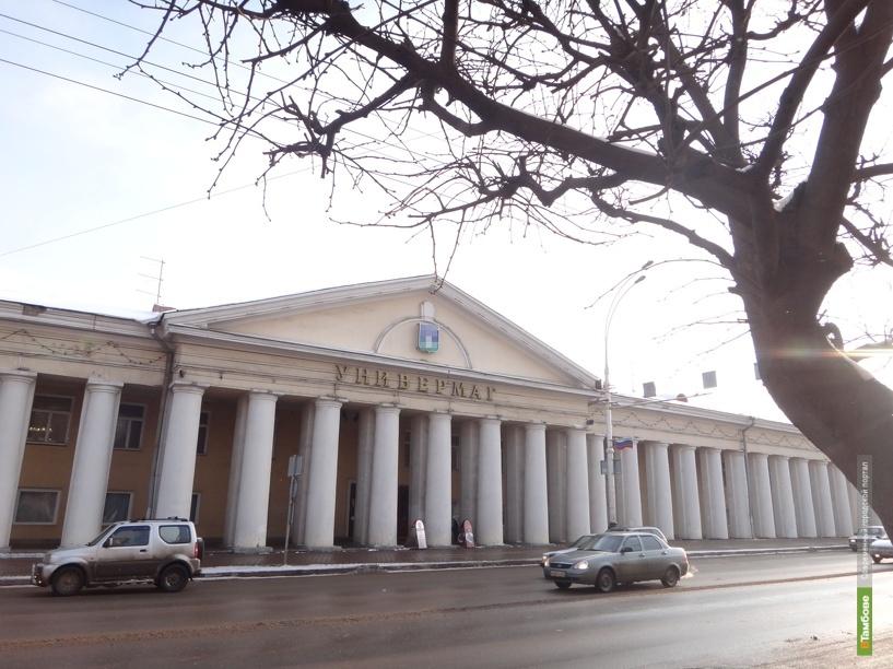 «Гостиный Двор» станет уникальным торговым центром