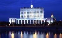 Названы самые богатые семейные пары в правительстве РФ
