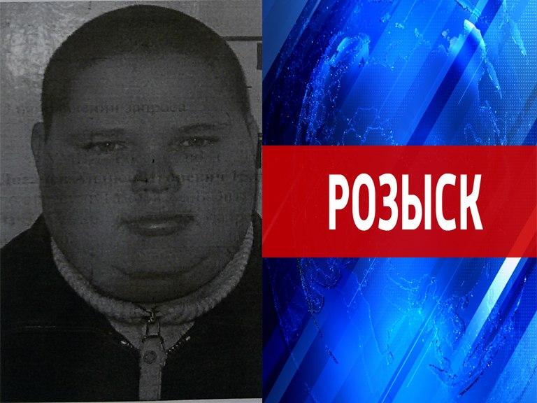 В Тамбове разыскивают 14-летнего мальчика