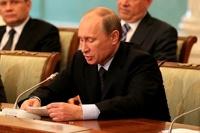 Президент РФ обязал родственников террористов компенсировать ущерб