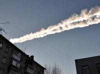 Челябинск станет «Метеоритной столицей» официально